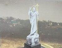20-метровая скульптура Христа будет возведена около Ессентуков