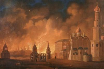 А.Ф. Смирнов. Пожар Москвы в сентябре 1812 года
