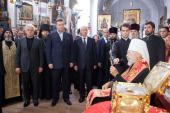 В Киеве состоялось торжественное открытие подворья Свято-Пантелеимонова на Афоне монастыря