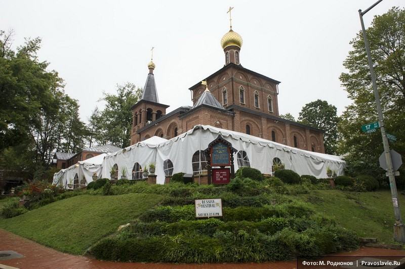 Иоанно-Предтеченский храм. Фото: М. Родионов / Православие.Ru