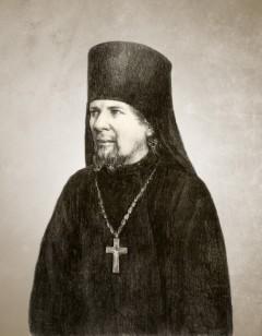 Иеросхимонах Нектарий Оптинский (1853—1928)