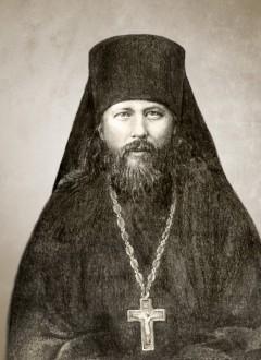 Иеромонах Никон (Беляев) (18881931)
