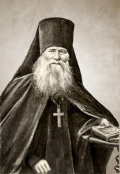 Иеросхимонах Иларион (Пономарев) (1805—1873)