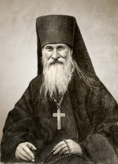 Иеросхимонах Иосиф (Литовкин) (1837—1911)