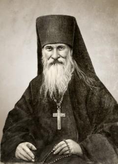 Hieroschemamonk Joseph (Litovkin) (1837-1911)