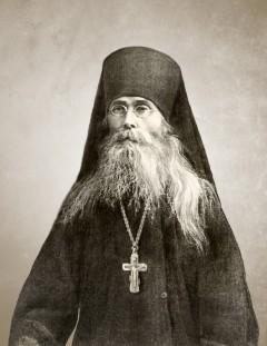 Schema-Archimandrite Barsanuphius (Plikhankov) (1845-1913)