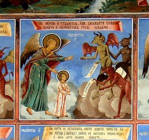 Мытарство осуждения. Фреска Рильского монастыря, Болгария