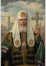 Нестеренко В. Портрет патриарха Алексия II
