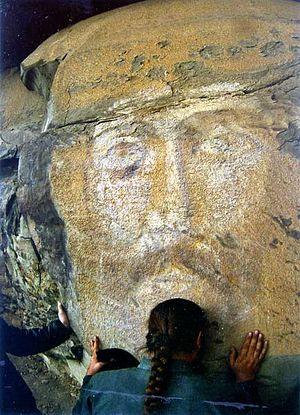 Древник наскальный образ Господа нашего Иисуса Христа в Нижнем Архызе