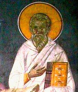 Святой мученик Марин Тарсийский