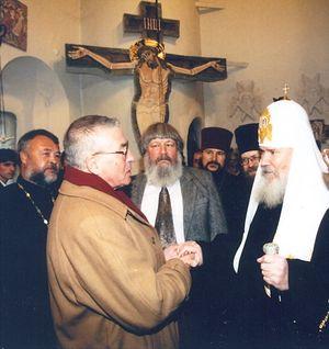 Никита Игоревич Кривошеин (племянник вл. Василия), патриарх Алексий II, Москва 1999, Сретенский монастырь