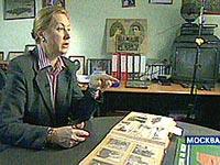 Елена Чавчавадзе