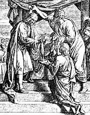 Г. Доре. Помазание Давида на царвство