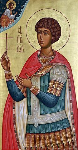 Святой мученик Уар
