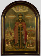Святый благоверный великий князь Димитрий Донской