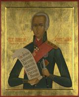Святый праведный воин Феодор Ушаков