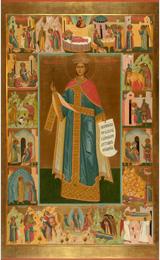 Великомученица Екатерина. Иконописная школа при МДА