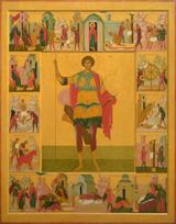 Св. вмч. Георгий с клеймами жизни