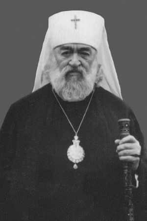 Metropolitan Nestor of Novosibirsk and Barnaul. Photo 1956.