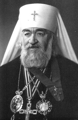 Metropolitan Nestor (Anisimov). Photo 1961.
