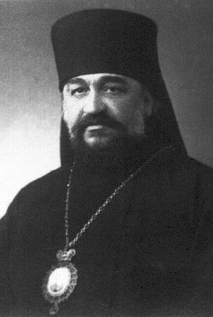 Archbishop Nestor of Kamchatka. Photo 1940.
