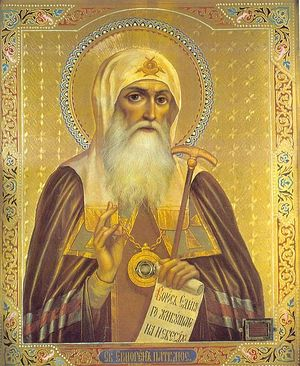 Священномученик Ермоген, патриарх Московский и всея Руси, чудотворец