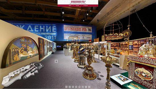 Виртуальный 3D-тур ''Выставка Русская Православная Церковь - итоги двадцатилетия: 1991–2011''