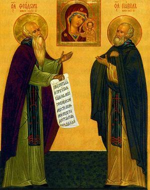 Преподобные Феодор и Павел Ростовские
