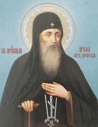 Преподобный Арефа Печерский
