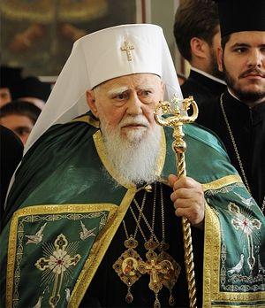 Святейший Патриарх Болгарский Максим