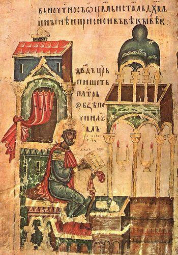 Давид пишет псалмы. Хлудровская псалтирь. Новгород конец 13 в.