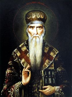 Cвятител Киприан, митрополит Киевский