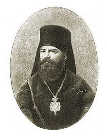 Архиепископ Арсений (Стадницкий)