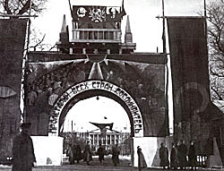 Смольный институт 7 ноября 1919 года Именно в этом здании и была решена участь Учредительного собрания.