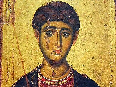 Страдание и чудеса святого славного великомученика Димитрия