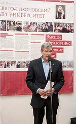 Сергей Архангелов