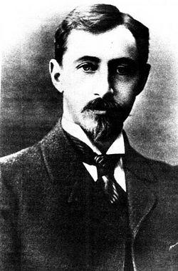 В Богоявленском соборе г. Орла отслужили панихиду по И.А. Бунину