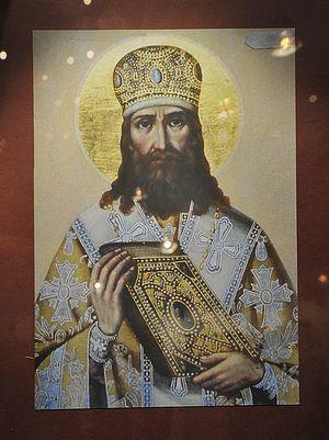 Святитель Ермоген, митрополит Казанский