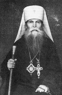 Митрополит Владимир (Тихоницкий)