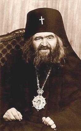 Архиепископ Иоанн (Максимович)