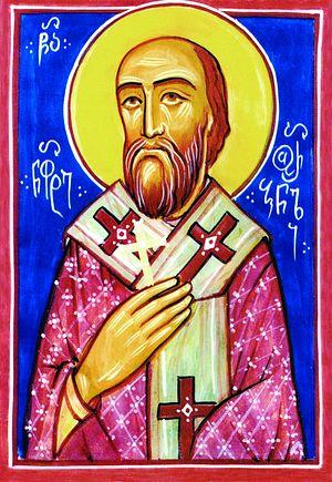 Священномученик Неофит, епископ Урбнисский