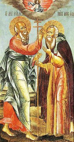 Явление апостола Иоанна Богослова преподобному Авраамию Ростовскому