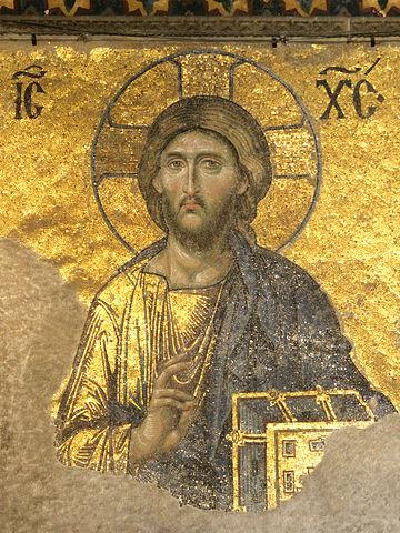 Господь Вседержитель. Часть Дисиса. Храм св. Софии, Константинополь