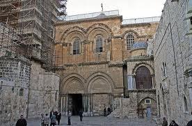 Израильское правительство оплатит долг за водоснабжение храма Гроба Господня