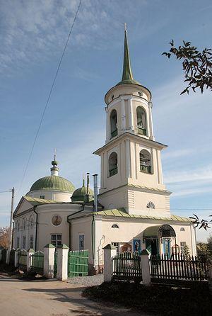 Благовещенский храм. Козельск