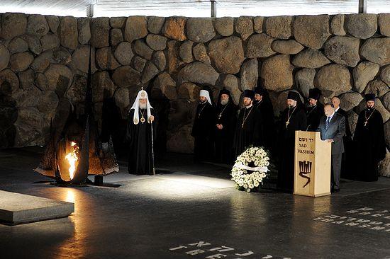 Святейший Патриарх Кирилл почтил память жертв фашизма, посетив мемориал «Яд ва-Шем» в Иерусалиме