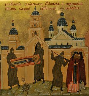 Разорение Саровской обители, похищение мощей преподобного Серафима