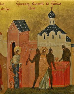 Арест священника в храме во время богослужения