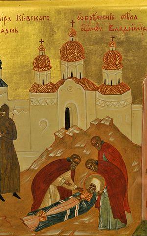 Праведная кончина священномученика Владимира, митрополита Киевского 25 января 1918 года
