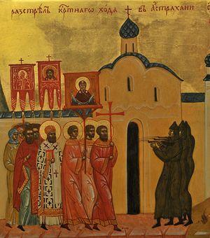 Расстрел крестного хода в Астрахани